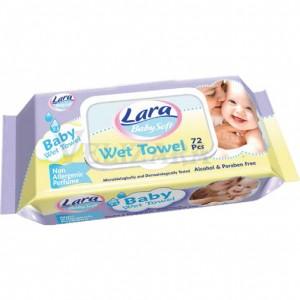 Lara baby антиалергични Капаче